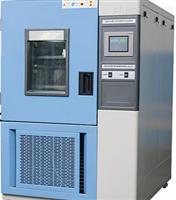 K-WK4010500L可程式恒温恒湿箱
