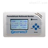 美国GRAYWOLF(格雷沃夫)多模式甲醛检测仪