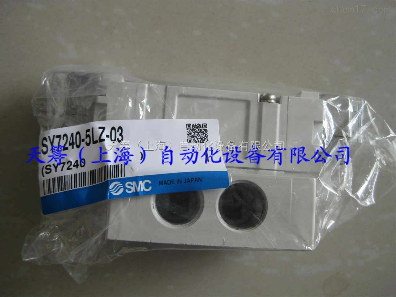 日本SMC品牌电磁阀型号SY7240-5LZ-03