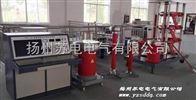 SDCJ-300KV衝擊電壓發生器