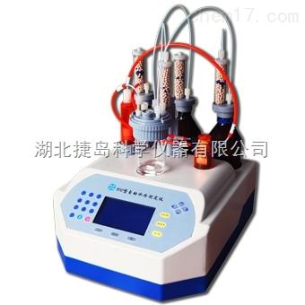 V10-全自动微量水分测定仪