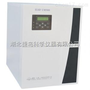 UM5000-蒸发光检测器