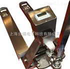 上海防爆叉车改装《2吨河流叉车秤 非标改装内燃叉车秤
