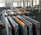3.2米X14米汽车地磅多少钱/80/100/120/吨汽车衡厂家报价价格/上海地磅销售维修