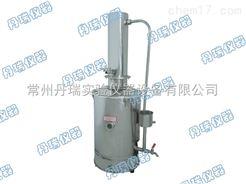 YA.ZD-20不鏽鋼蒸餾水器