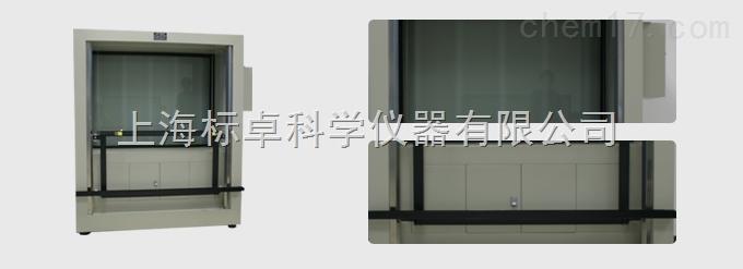 WG-2玻璃外观检测仪