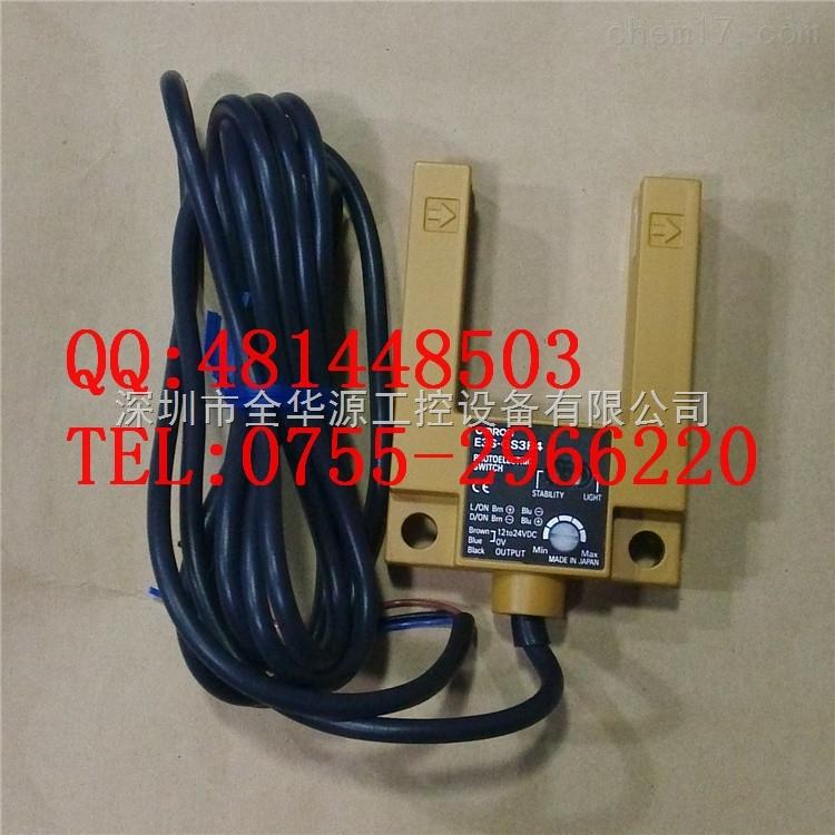 e3s-gs3b4-欧姆龙u型光电开关e3s-gs3b4-深圳市全