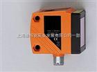 德国易福门IFM DC电压范围的光电传感器