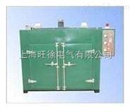 上海旺徐RFYW-100系列遠紅外鼓風干燥箱