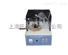 ZL-261B闭口闪点测定仪厂家