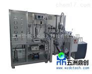 鼎创 搅拌床催化剂评价装置光催化氧化装置