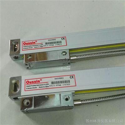 OUSSIN欧信STA5光栅尺