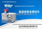 操控性好高温电阻率测试仪HEST-900