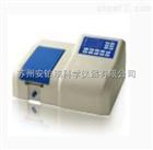 5B-3B(A)连华 5B-3B(A)型多参数水质分析仪Z新产品(第八代 V8.0)