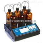 BODTrak IIBODTrak II 生化需氧量分析仪