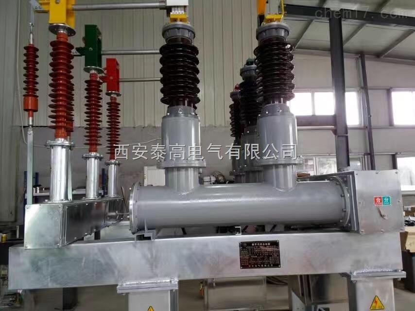 新疆油田电力设备改造35kv六氟化硫高压断路器