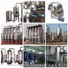 良心企业供应二手三效5吨蒸发器