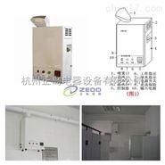 正岛ZY-1800超声波除臭机