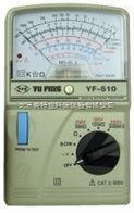 台湾泰玛斯YF-510指针式高阻计厂家直销
