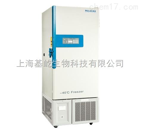 超低温冷冻存储箱DW-HL828