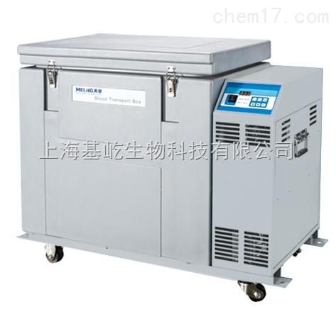 血液冷藏箱XC-90W