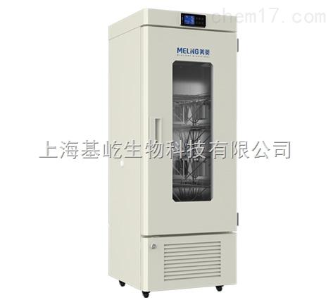 血液冷藏箱XC-268SL