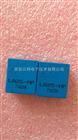 高精度電流傳感器LA25-NP LT58-S7/SP1