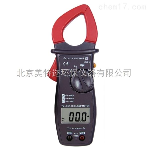 中国台湾泰玛斯TM-23E数字钳形表*