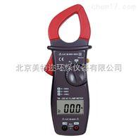 中国台湾泰玛斯TM-23E数字钳形表厂家直销