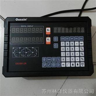 欧信数显表OS300-2A