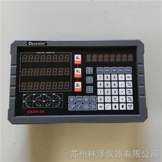 欧信数显表OS300-3A
