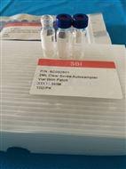 BC092601SBI通明样品瓶通明进样瓶带标签