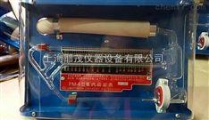 PM-4J高精密麦氏真空计