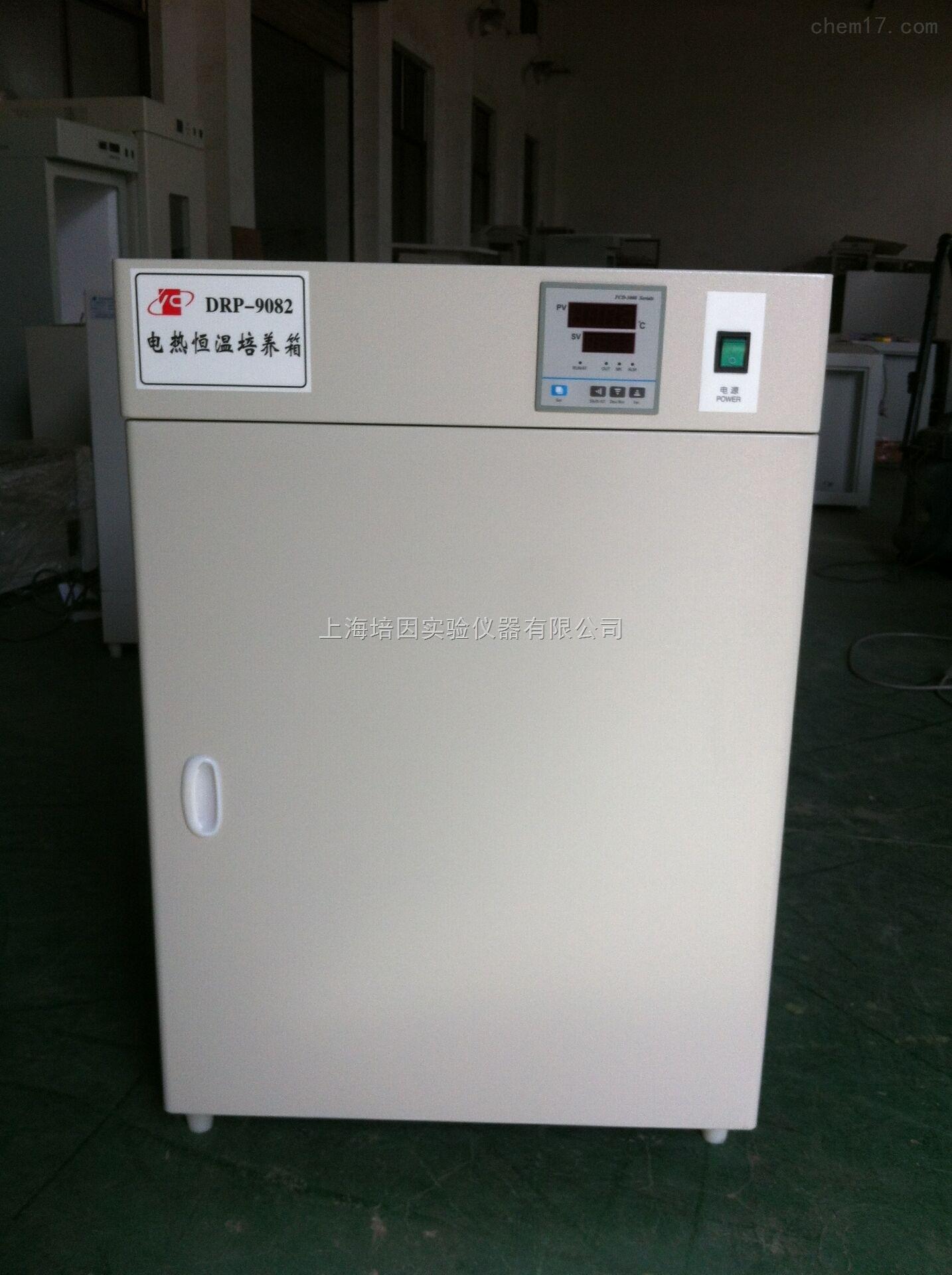 实验室专用恒温培养箱