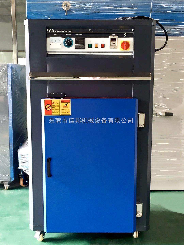厂家直销5层/9层/20层烤箱 立式单门烤箱 工业烤箱 专业非标定制