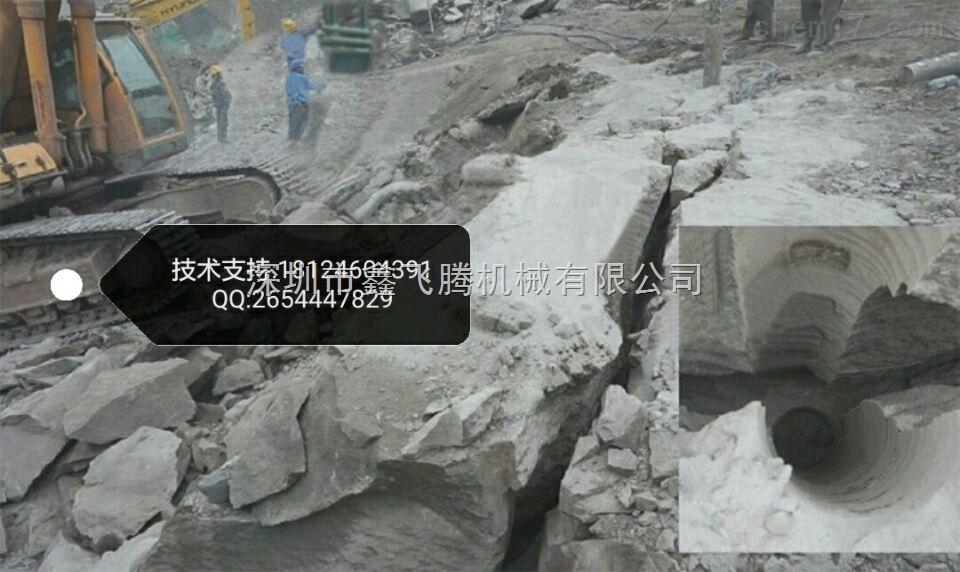 取代爆破开挖硬岩石有什么方案