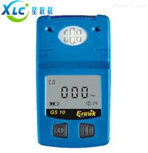 德国手持式二氧化碳检测仪GS10-CO2