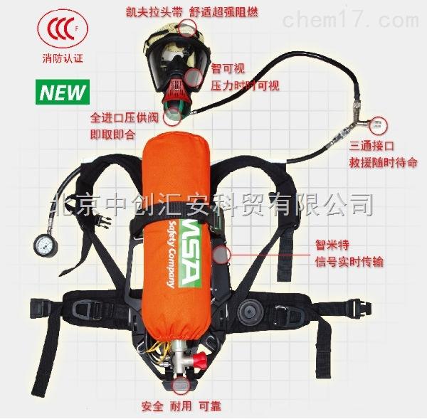 北京梅思安AG2100專業消防正壓空氣呼吸器