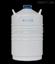 YDS-20盛杰20升液氮罐储存罐杜瓦罐