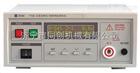 程控交直流耐压测试仪