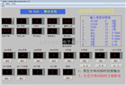 YK-01D-S-PT100-WPT100温度转RS485采集器,YK-01D