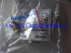 SMC接头KQ2H12-02AS