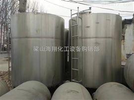 哪里回收二手乳品制藥不銹鋼儲罐
