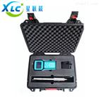 北京手持式乳化液水分检测仪XCSF-070生产厂家