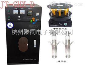 烟台多功能光化学反应器JT-GHX-D现货热销