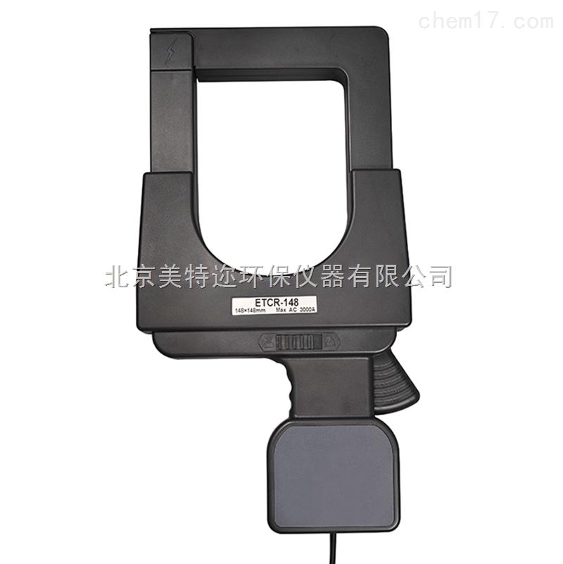 ETCR148超大口径钳形漏电流传感器厂家直销