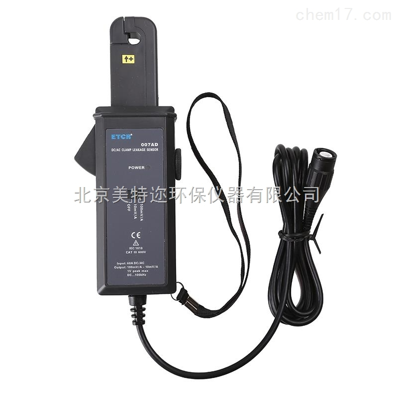 ETCR007AD交直流钳形漏电流传感器*