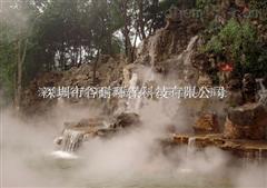 江苏景区雾森工程设备