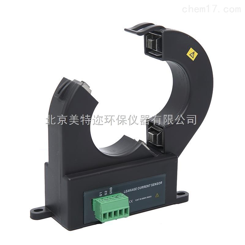 ETCR040K开合式漏电流传感器*