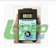 AIC-1000空气负离子浓度仪北京顺义区第三方检测服务专用